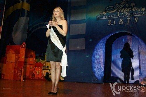 Представление участницы на конкурс мисс лагерь